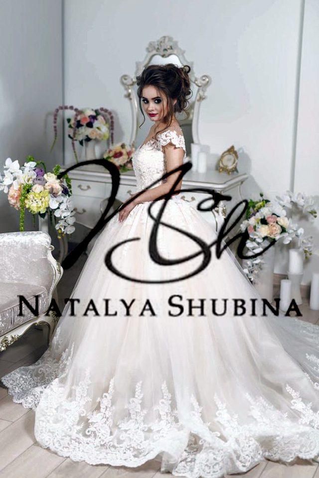 shubina-04